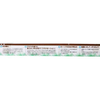 ロゴス LOGOS 虫除剤  83200200