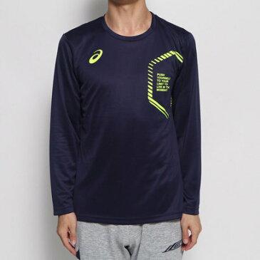 アシックス asics メンズ バレーボール 長袖Tシャツ LIMOロングスリーブトップ 2031B622