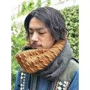 【アウトレット】【チャイハネ】ニットパッチワークスヌード カーキ