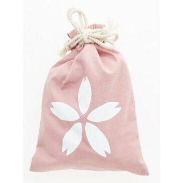【アウトレット】【カヤ】くるみ巾着小 桜
