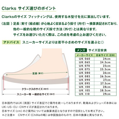 Clarks(クラークス)『BensleyStep(26147686)』