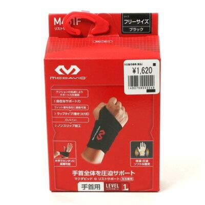 マクダビット MCDAVID リストガード M451F ブラック