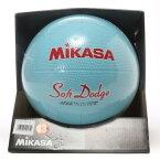 ミカサ MIKASA ドッヂボール STD-R ソフトSX 13