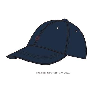 キッズファッション, その他  SHOO-LA-RUE(Kids) ()