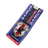 サッカー サムライジャパン タオルマフラー(エンブレム) 11-32015 (ブルー)