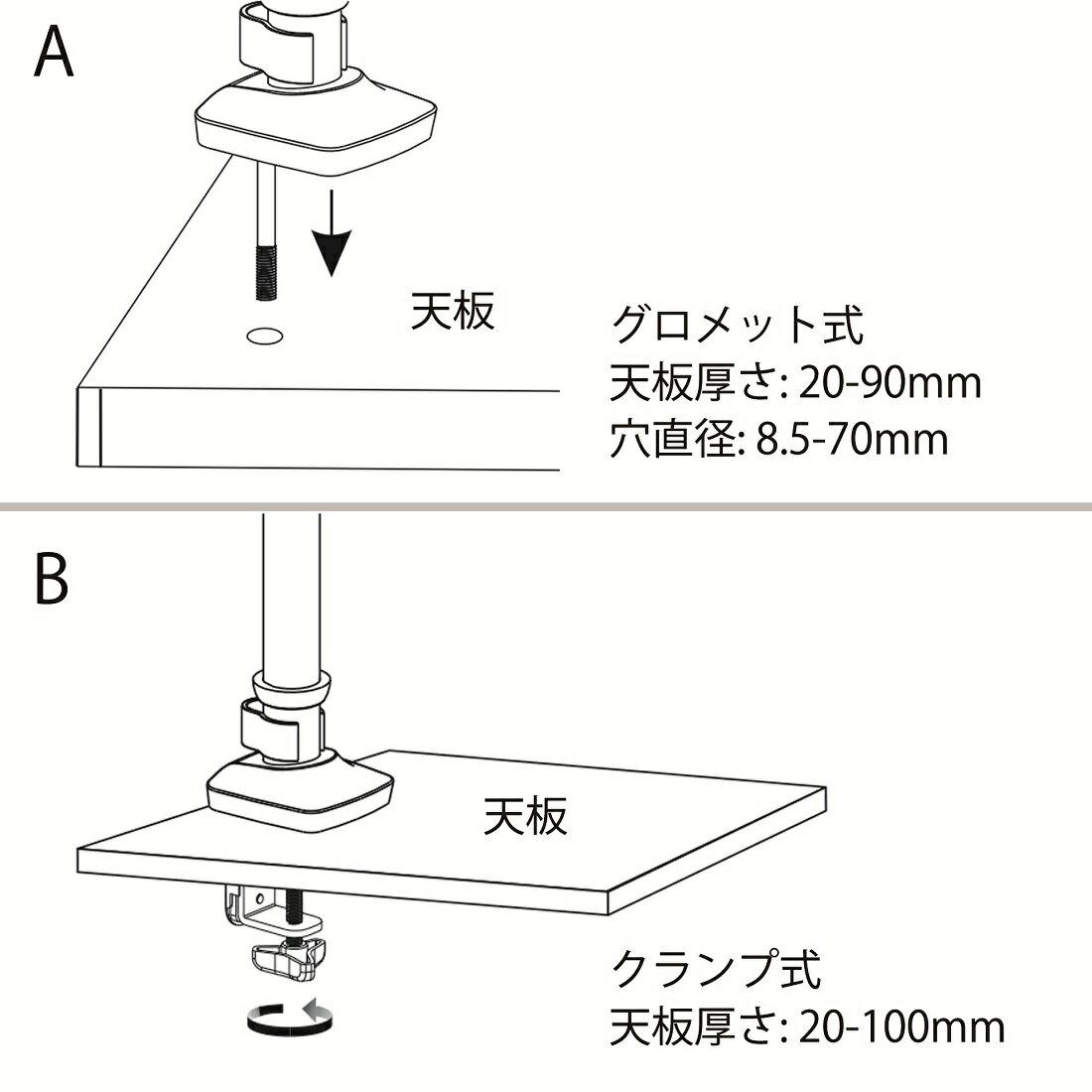 []モニターアーム ノートパソコンスタンド ガス圧式 横/縦型2台設置可能 ガス圧式 モニターアーム D5DL