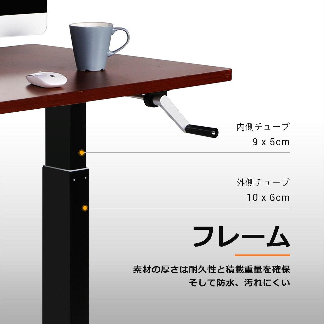 FlexiSpot手動式スタンディングデスクパソコンデスクPCデスク手動式高さ調節デスクオフィステーブル手動式セット天板140*70cm(脚部ブラック天板ブラック)