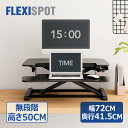 FlexiSpot フレキシスポット スタンディングデスク 卓上台 リフトアップデスク オフィスデス