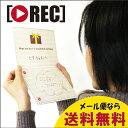\\メール便なら送料無料 (速達メール便なら200円)// ボイスメッ...