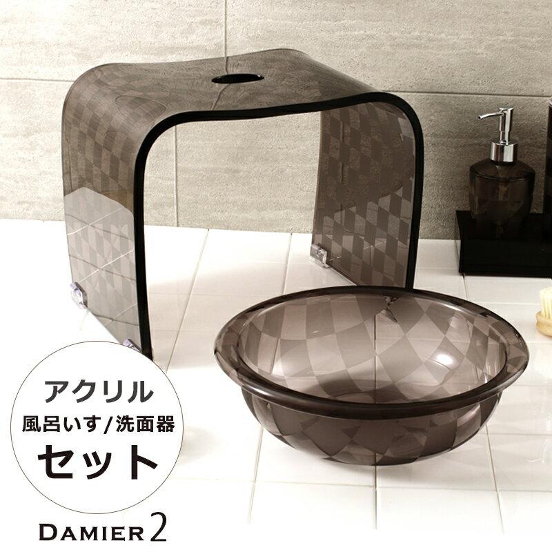 風呂 椅子 ゴミ