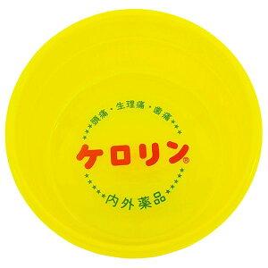 ケロリン桶A型(関東)