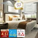 3冠達成 ホテル枕 レビュー4.5以上 枕 ホテル 【寝具ラ