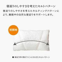 寝返りのしやすさを考えたキルトパターン