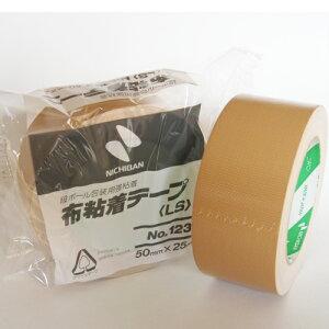 ニチバン 布テープ NO123 50mm×25M 1ケース50巻【梱包 布テープ  クラフトテープ OPPテー...