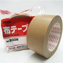 セキスイ 布テープ NO600M 50mm×25M 1巻【梱包 布テープ ガムテープ 引越し 養生 梱包...