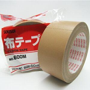 セキスイ 布テープ NO600M 50mm×25M 30巻入り(梱包 布テープ ガムテープ 引越し 梱包資材 梱包用品 )【HLS_DU】