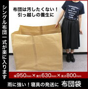 ヤマト運輸 佐川急便 西濃運輸