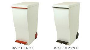 kcudワイドペダルペール45Lゴミ箱ごみ箱ダストボックスごみばこおしゃれふた付き分別45リットル袋可インテリア雑貨北欧キッチン大容量