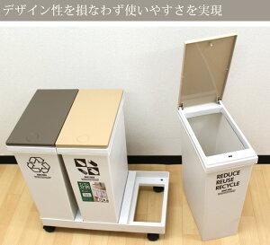 資源ゴミ横型3分別ワゴンベージュ