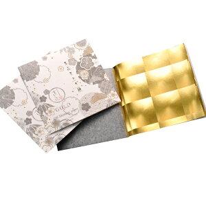 最高級金のあぶらとり紙20枚入【お祝い品、引き出物、記念品、ノベルティ、こだわりのアイテム】