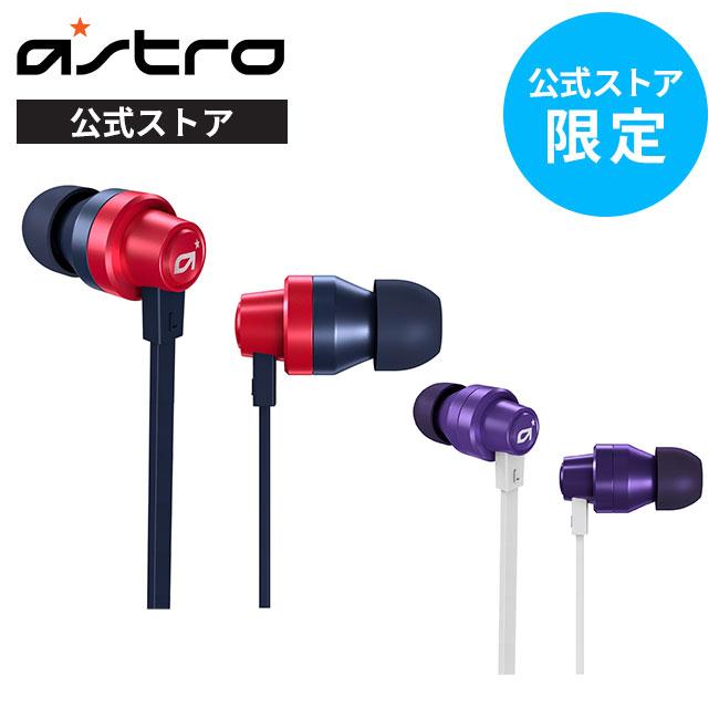 ゲーミングイヤフォン「ASTRO A03 インイヤーモニター」