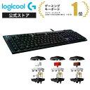 Logicool G ゲーミングキーボード 有線 G813 GLスイッチ リニア メカニカルキーボード 静音 日本語配列 LIGHTSYNC RGB USBパススルー G813-LN 国内正規品 2年間無償保証