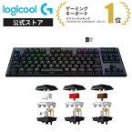 Logicool G テンキーレス ゲーミングキーボード 無線 G913 GLスイッチ リニア 静音 日本語配列 LIGHTSPEED ワイヤレス Bluetooth LIGHTSYNC RGB G913-TKL-LNBK 国内正規品 2年間無償保証