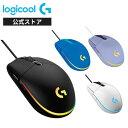 Logicool G ゲーミングマウス 有線 G203 LIGHTSYNC RGB 6個プログラムボタン 85g軽量 G203-BK G203-WH G203-BL G203-LC 国内正規品 2年間無償保証