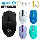 Logicool G ゲーミングマウス 無線 G304 HE