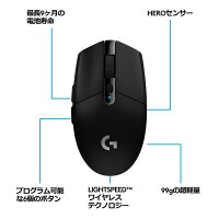 Logicool G ゲーミングマウス 無線 G304 HEROセンサー LIGHTSPEED ワイヤレス 99g軽量 G304 G304rWH G304-BL G304-LC G304MN 国内正規品 2年間無償保証