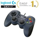 バッファロー USBゲームパッド 12ボタン 振動機能付 ブラック BSGP1204BK 【jan 4950190162735】