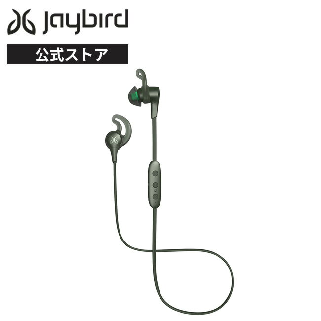 Jaybird『ワイヤレスイヤホンスポーツイヤホンBluetooth』