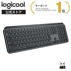 KX800