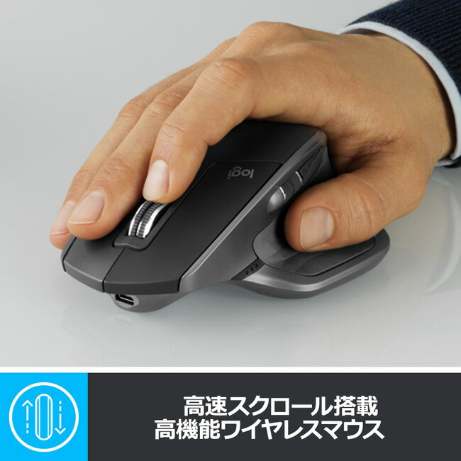 【お得なセット品】ロジクールワイヤレスマウスキーボードセット[MX2100CR+KX800]