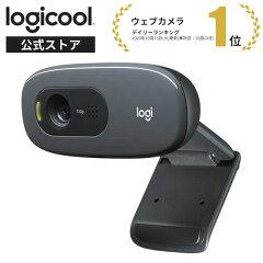 ロジクール ウェブカメラ C270n