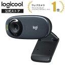 ロジクール ウェブカメラ C310n HD 720P ウェブカム ストリーミング 小型 ノイズリダクション ウェブ会議 テレワーク リモートワーク ブラック 自動光補正 国内正規品 2年間メーカー保証