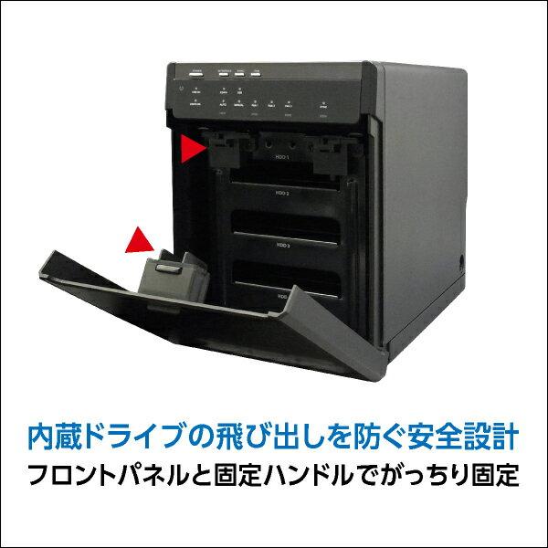 ロジテック HDDケース(ハードディスクケース) 4BAY 3.5インチ 外付 RAID機能なし USB3.1(Gen1) / USB3.0 eSATA ハードディスク ケース 【LHR-4BNHEU3】