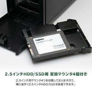 ロジテックHDDケース3.5インチ2.5インチSSD(ハードディスクケース)4BAY外付RAID機能なしUSB3.2(Gen2)【LHR-4BNHUC】