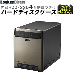 ロジテックHDDケース3.5インチ2.5インチSSD(ハードディスクケース)4BAY外付RAID機能なしUSB3.2(Gen2)【LHR-4BNHEUC】