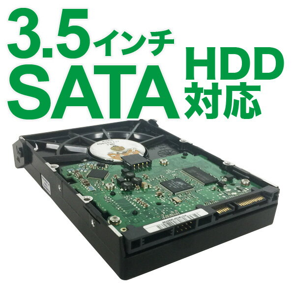 ロジテック HDDケース(ハードディスクケース) 3.5インチ USB3.1(Gen1) / USB3.0 外付 ハードディスク ケース 【LHR-EKWU3BK】