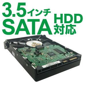 ロジテックHDDケース(ハードディスクケース)3.5インチUSB3.1(Gen1)/USB3.0外付ハードディスクケース【LHR-EKWU3BK】