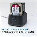 ロジテック HDDコピースタンド 2BAY 3.5インチ 2.5インチ USB3.1(Gen1) / USB3.0 HDDデュプリケーター SSD対応 【LHR-2BDPU3】[macOS Big Sur 11.0 対応確認済] 2