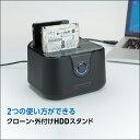 ロジテック HDDコピースタンド 2BAY 3.5インチ 2.5インチ USB3.1(Gen1) / USB3.0 HDDデュプリケーター SSD対応 【LHR-2BDPU3】[macOS Big Sur 11.0 対応確認済] 3