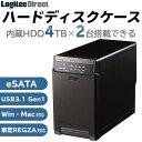 ロジテック HDDケース(ハードディスクケース) 2BAY 3.5イン...