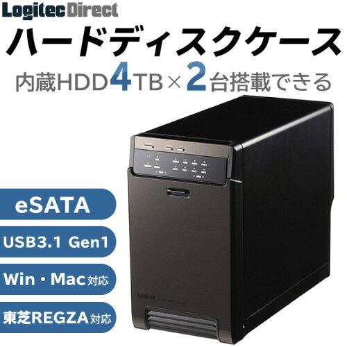 HDDケース 2BAY 3.5インチ 外付 RAID機能なし USB3.0 ロジテック製