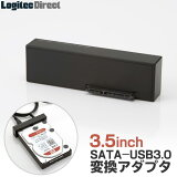 HDD SATA/USB3.0 変換アダプタ 3.5インチ・2.5インチ兼用 HDD/SSDを外付けストレージ化 ロジテック製【LHR-A35SU3】【予約受付中:1/25出荷予定】
