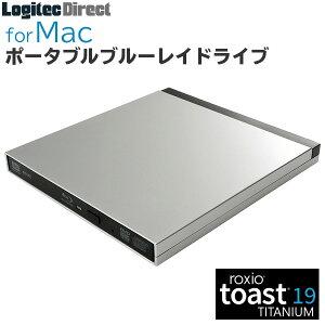 [macOSBigSur11.0対応確認済製品]ロジテックMac用外付けブルーレイドライブポータブルUSB3.2Gen1(USB3.0)Type-C対応Toast19付属シルバー【LBDW-PUG6U3CMSV】