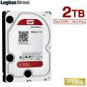 WD Red WD20EFRX 内蔵ハードディスク HDD 2TB 3.5インチ ロジテックの保証・無償ダウンロード可能なソフト付 Western Digital(ウエスタンデジタル)【LHD-WD20EFRX】・・・