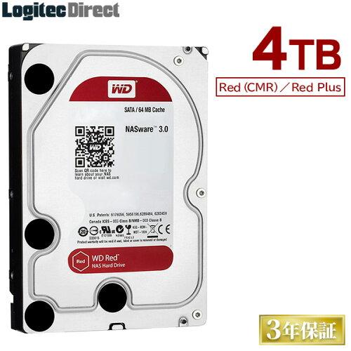 WD 製 Red モデル 内蔵ハードディスク(HDD) 4TB 3.5インチ ロジテックの保証・無償ダウンロード...