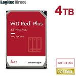 WDRedPlus内蔵ハードディスクHDD3TB3.5インチLHD-WD40EFZXロジテックの保証・無償ダウンロード可能なソフト付ウエデジ【LHD-WD40EFZX】